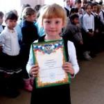Елизарова Злата 1 класс Б участник акции Пятерочка