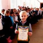 Морозов Сергей призёр акции Пятерочка