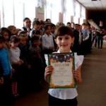 Янковая Анастасия призер акции Пятерочка