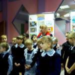 Посвящение в школьники